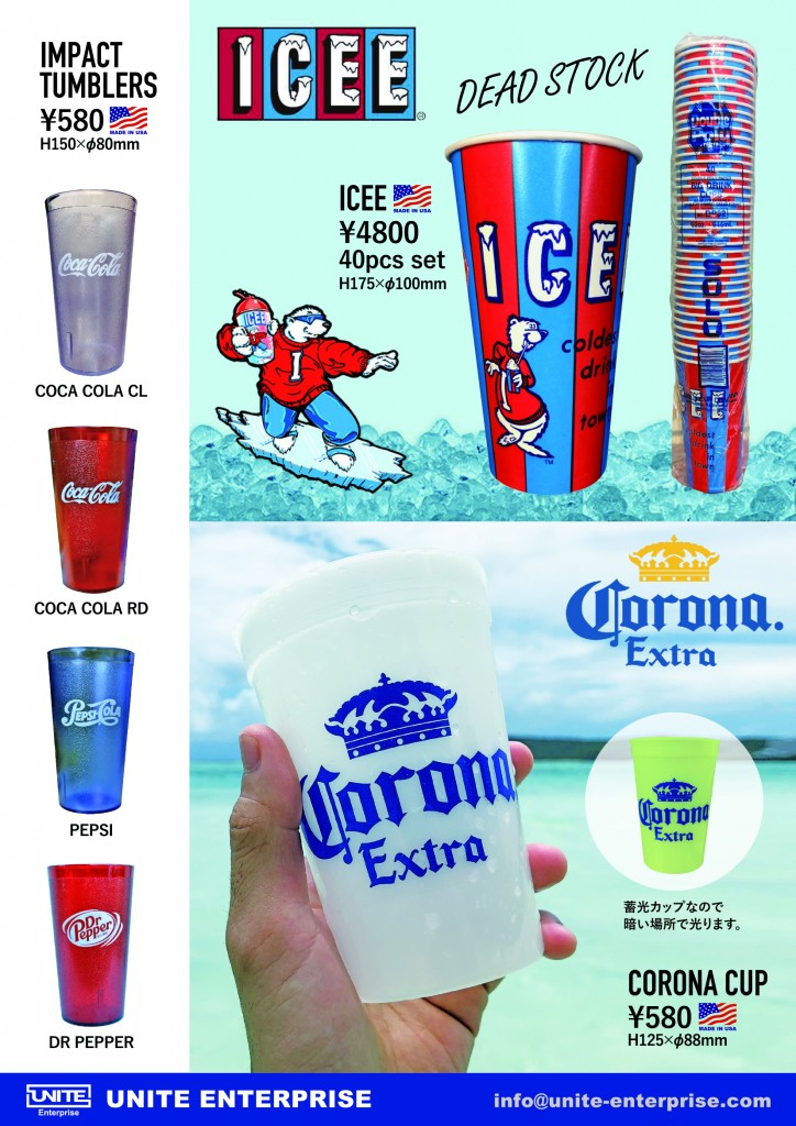 15 ICEE CUP