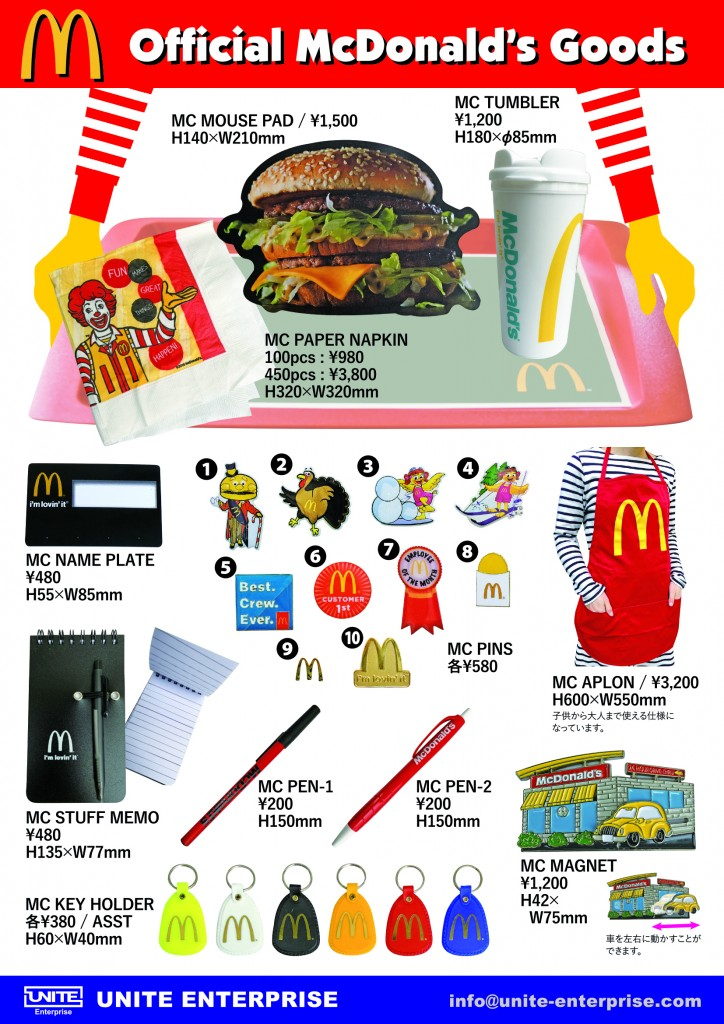 OFFICIAL McDONALD'S GOODS