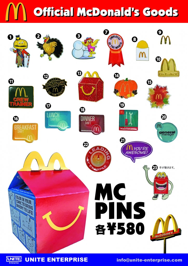 OFFICIAL MCDONALDS GOODS