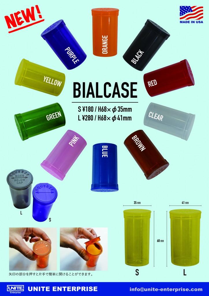 20181101_BIALCASE