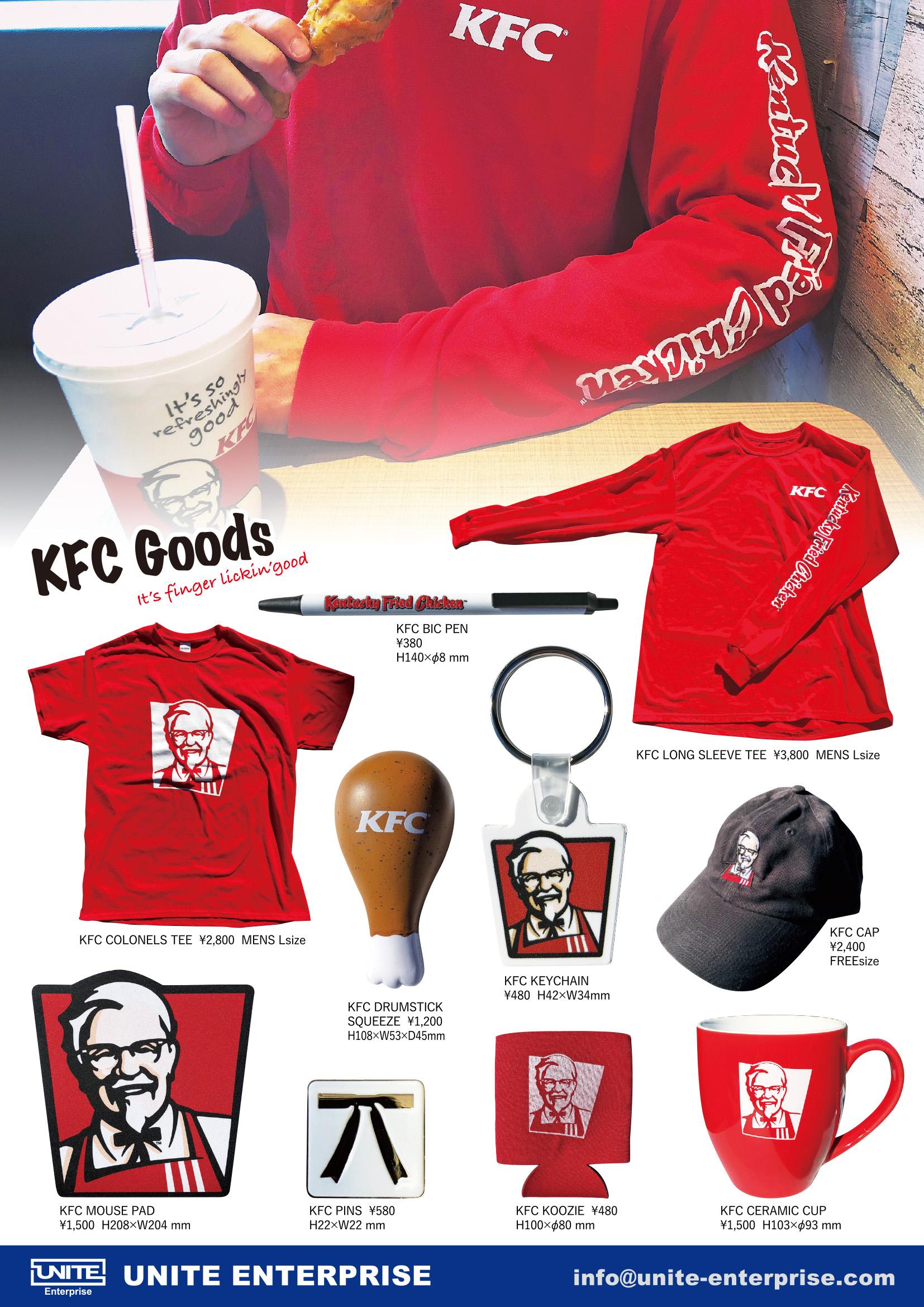 20190311_KFC