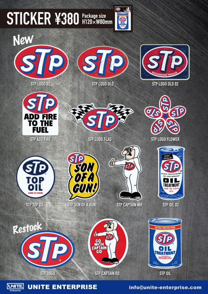20190421_STP sticker