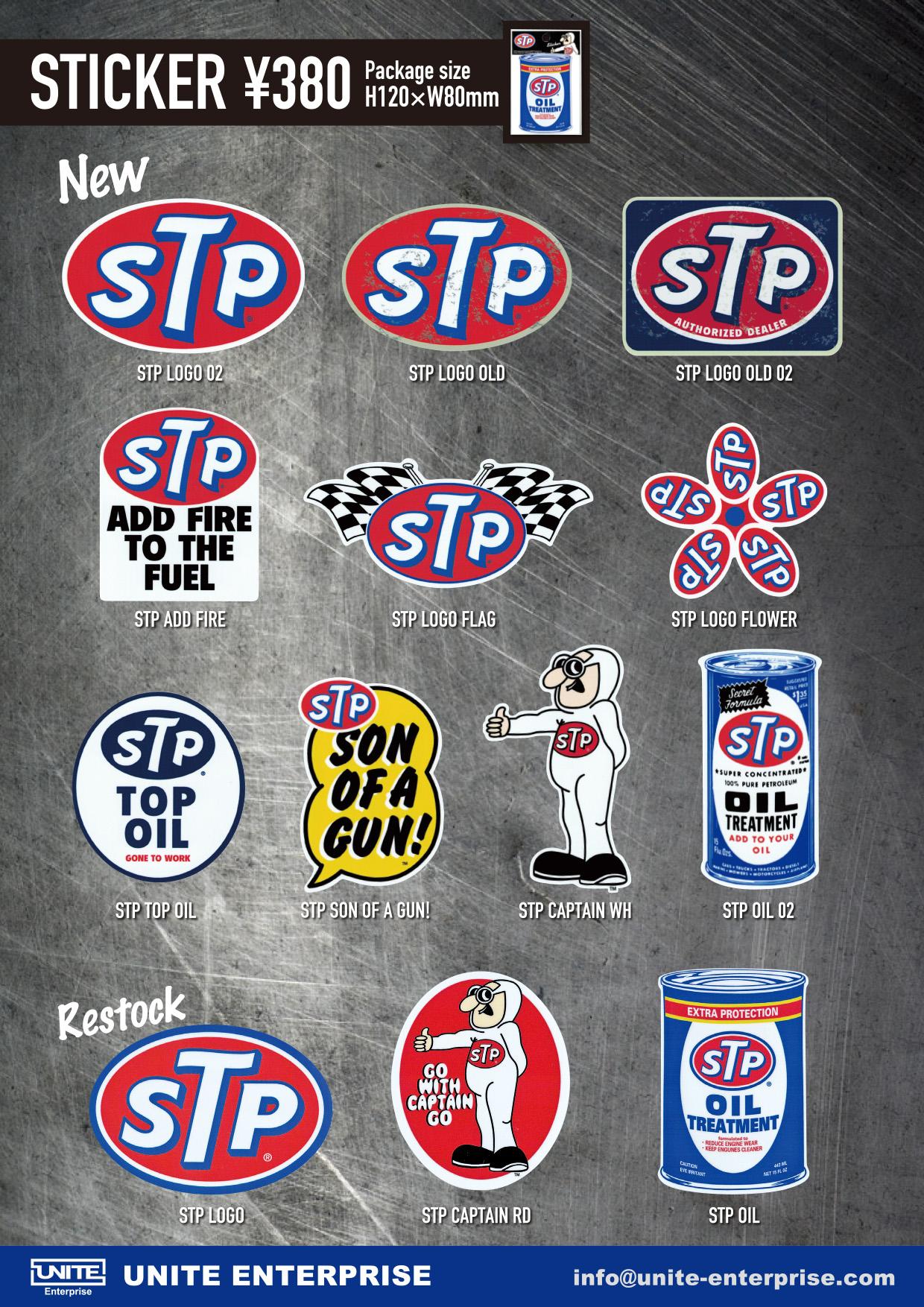 20190421_STP sticker
