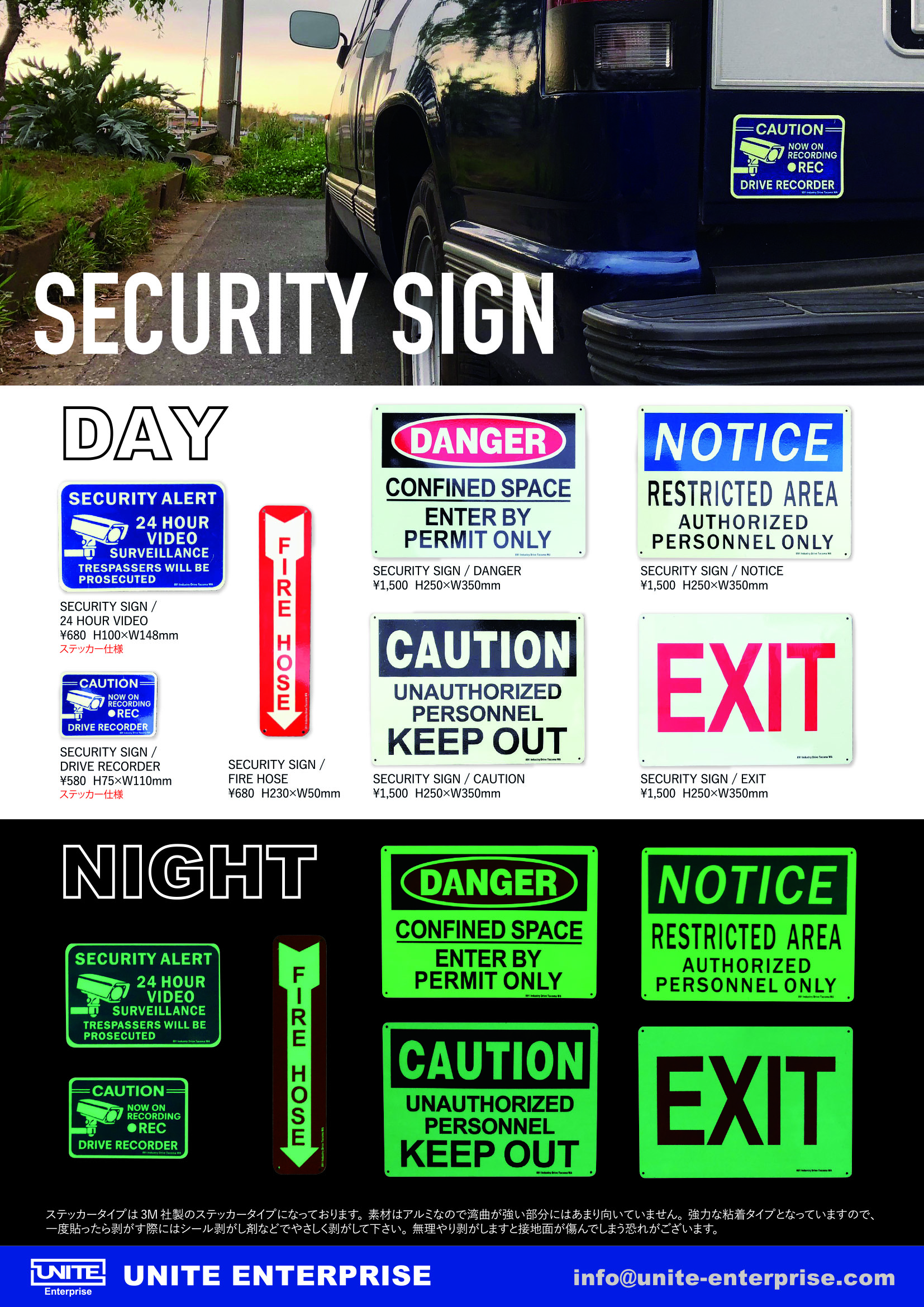 20190508_SECURITY SIGN