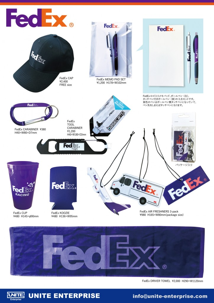 20190528_FedEx-2