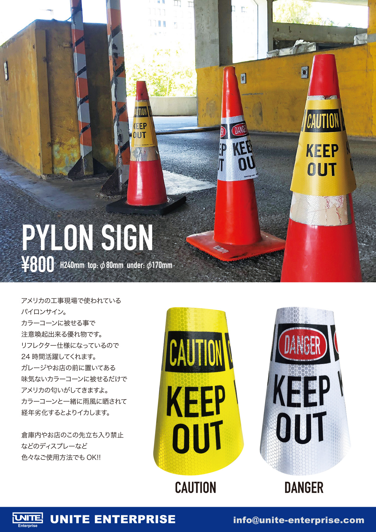 20190717_PYLON SIGN
