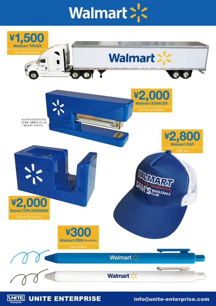 2019820_Walmart