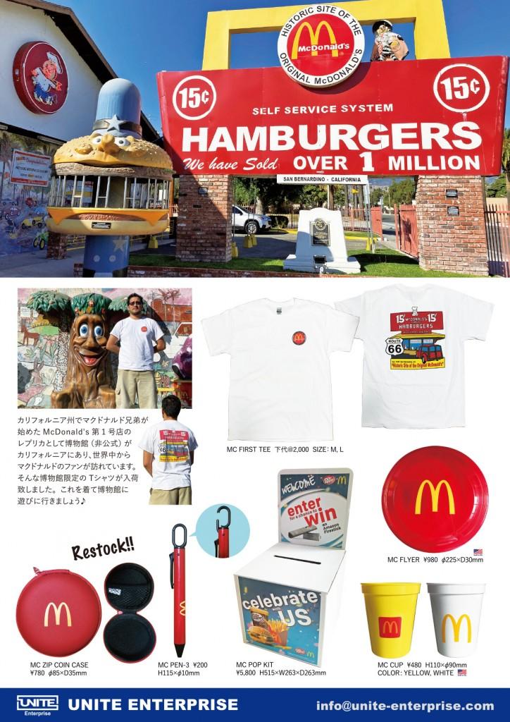 20191106_McDonalds