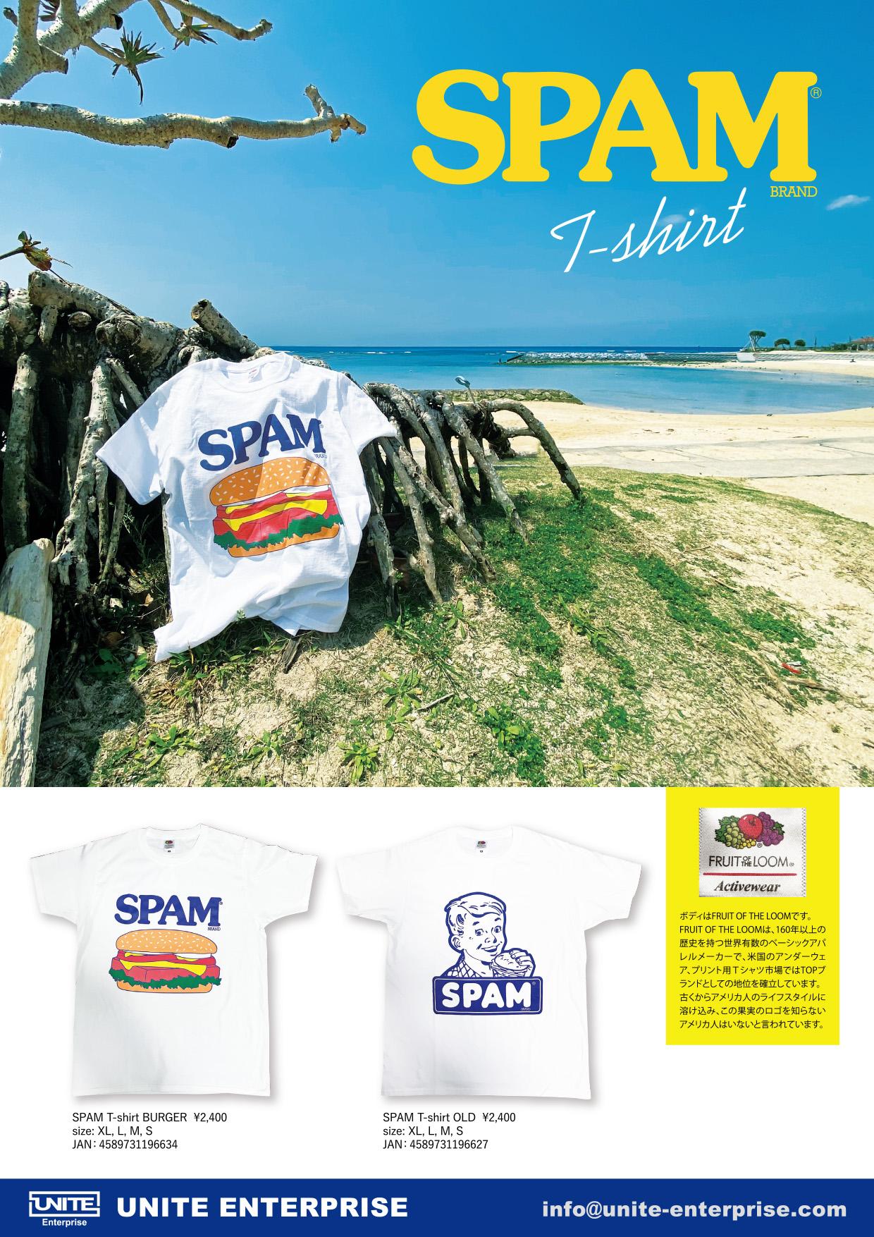 20200331_SPAM Tshirt