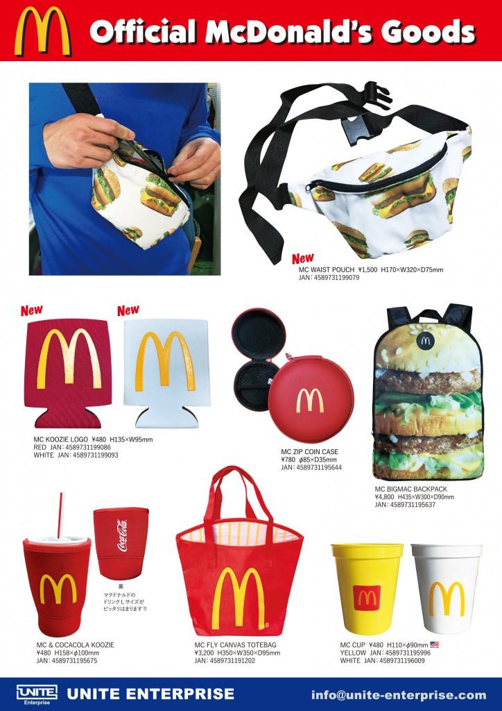 20200507_McDonalds