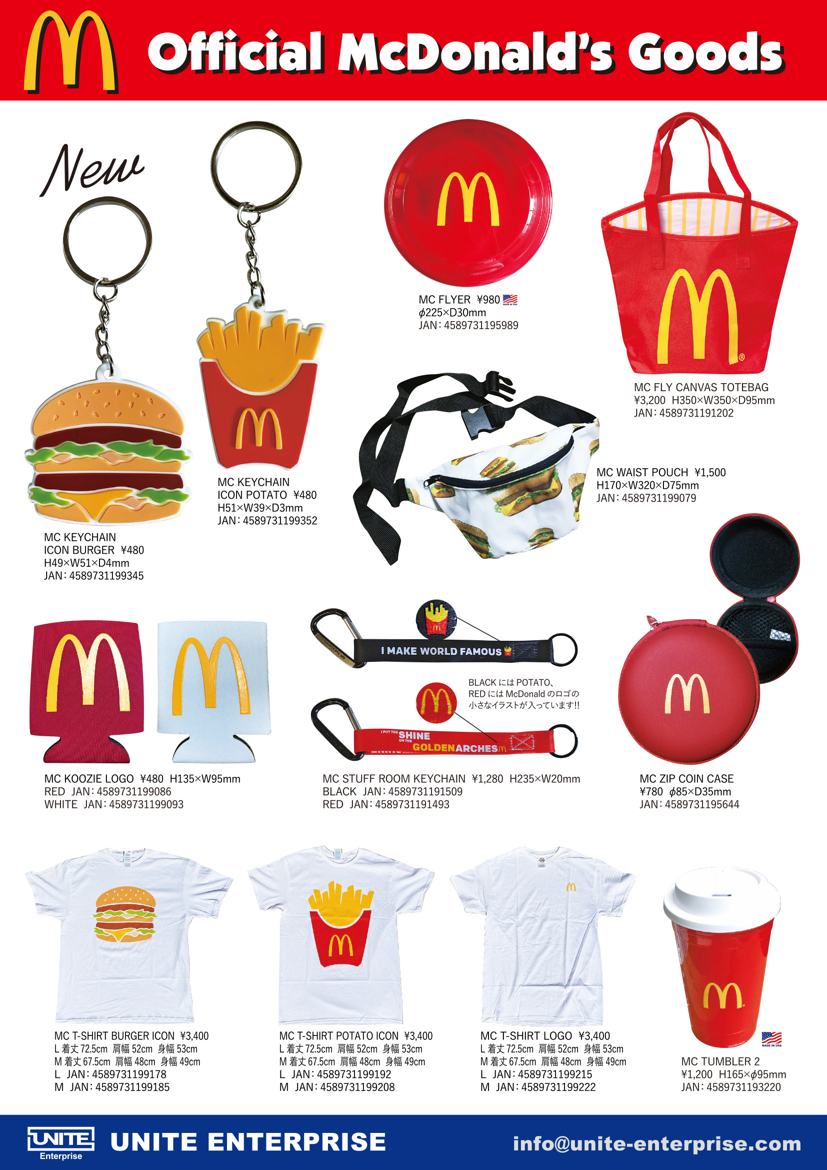 20200727_McDonalds