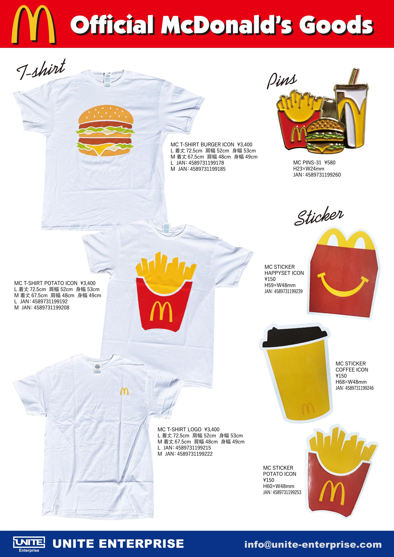 20200616_McDonalds