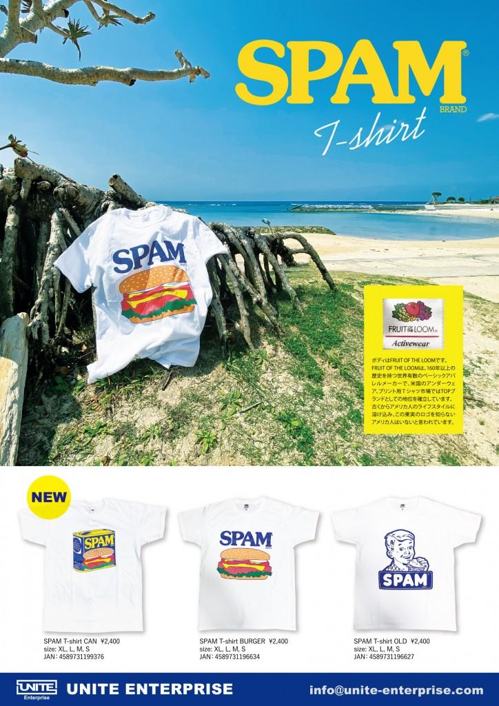 20200804_SPAM Tshirt