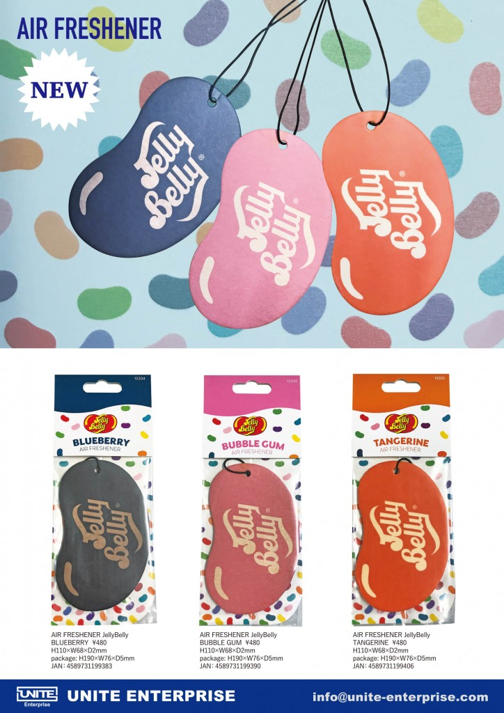 20200805_AIR FRESHENER JELLY BELLY