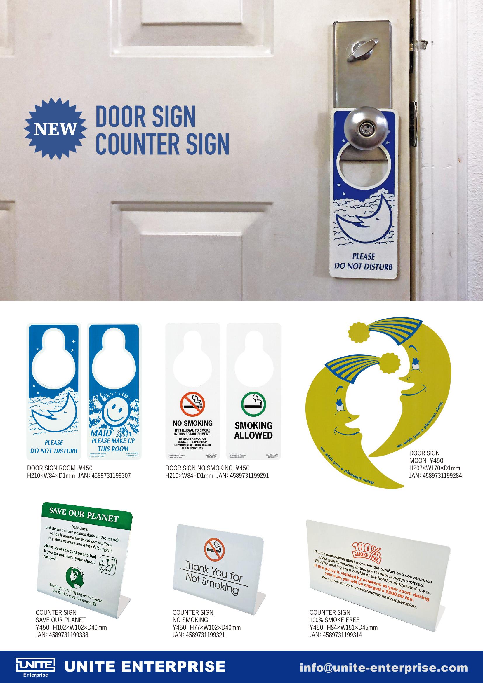 20200911_DOOR SIGN-COUNTER SIGN