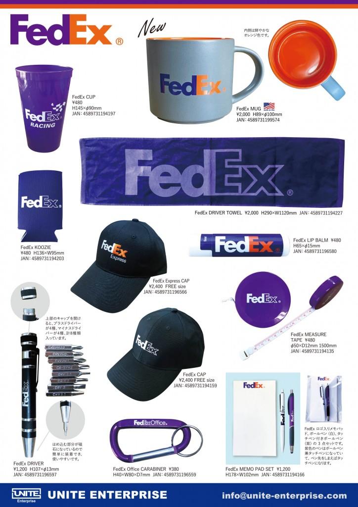 20200826_FedEx