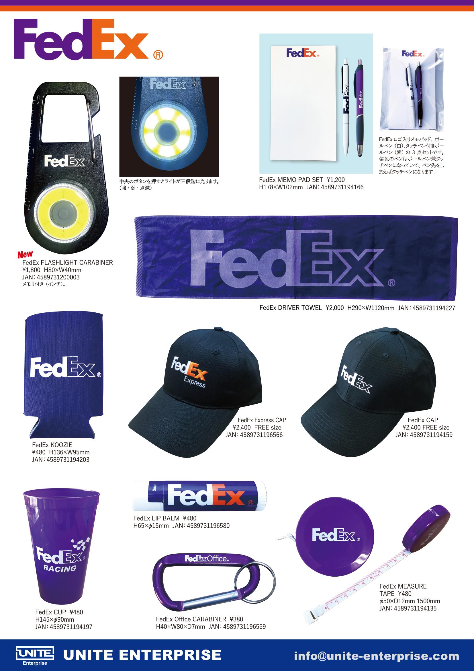 20201130_FedEx