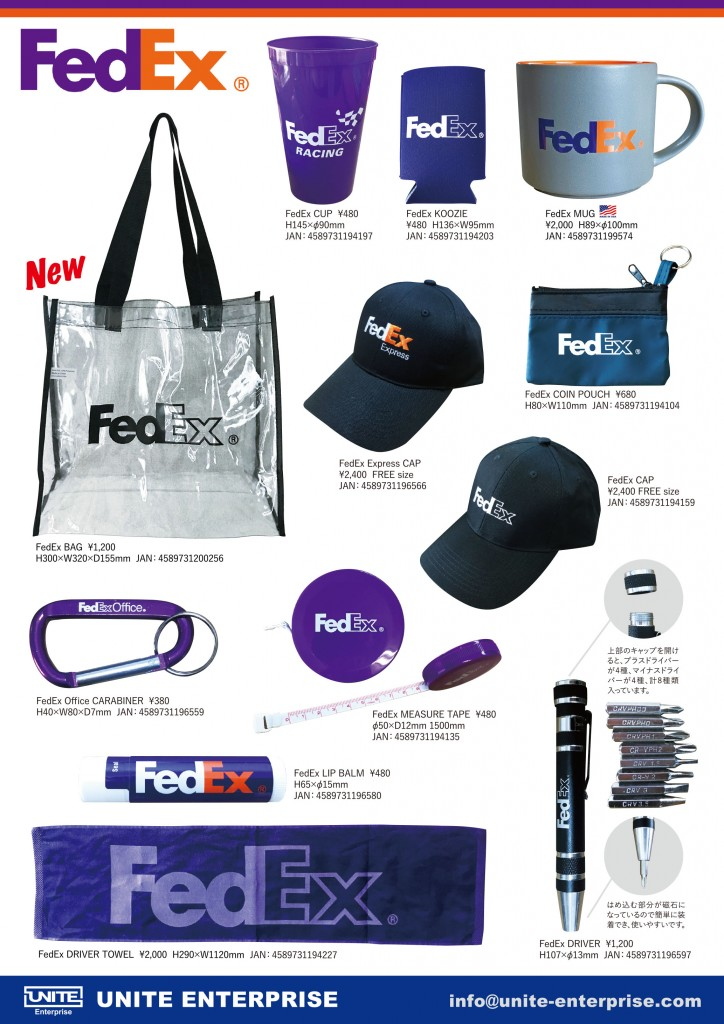 20210108_FedEx