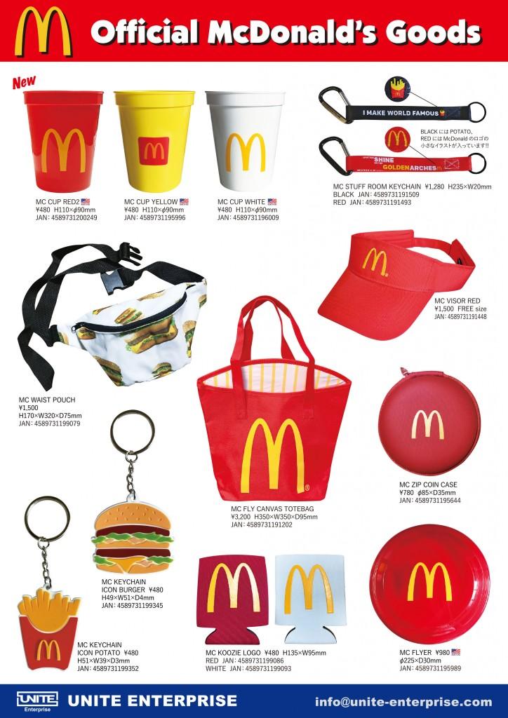 20210108_McDonalds
